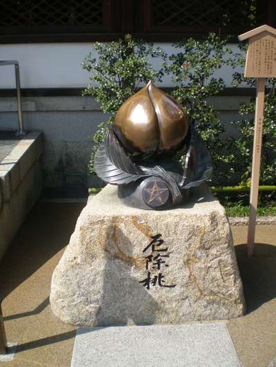 uusaiさんのプロフィール画像