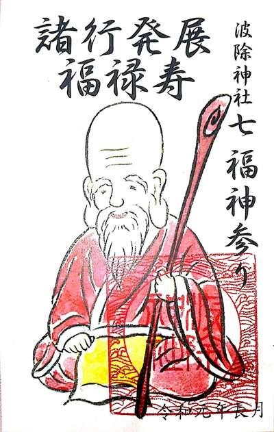 神世七代さんのプロフィール画像