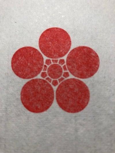 大生郷天満宮さんのプロフィール画像