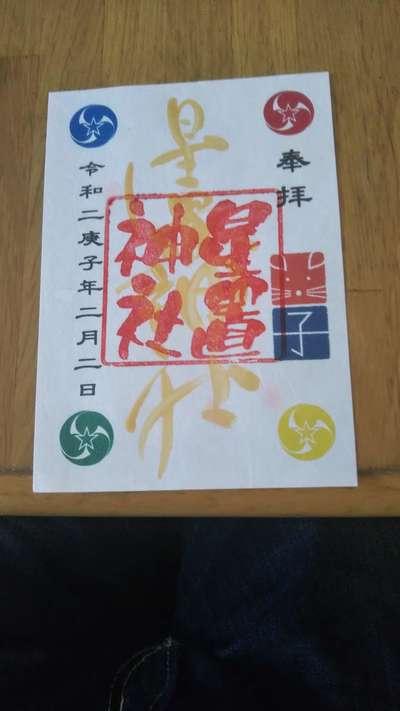 池田雅弘さんのプロフィール画像