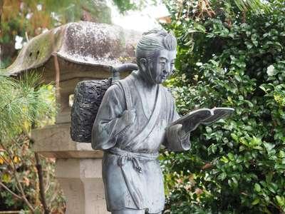 禰宜の武内さんのプロフィール画像