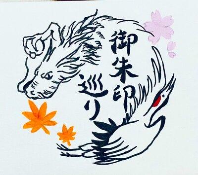 Subomiさんのプロフィール画像