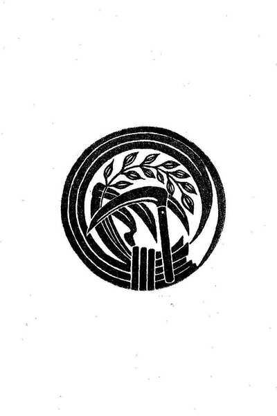 圓珠寺さんのプロフィール画像