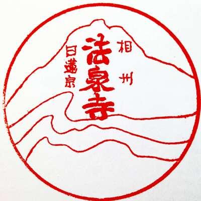 長光山 法泉寺[公式]さんのプロフィール画像