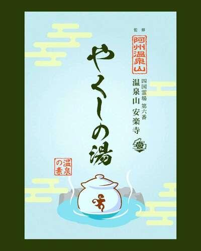 畠田裕峰さんのプロフィール画像