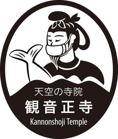 観音正寺 事務局坂東さんのプロフィール画像